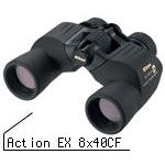 8x40 binoculars Telescopes, Binoculars, Spotting Scopes, Microscopes, Riflescopes, Astronomical Accessories,Refractor,Reflector,Monoculars,Night Vision,Cassegrain,GPS,Optical Tubes,Digital Camera,Eyepiece,Filters,Barlow,Lenses,Diagonals,Prisms,Tripods,Mounts,Finder Scopes,BinoViewers,Optics,Astronomy,Astrophotography,Laser Range Finders,Rangefinders